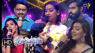 Swarabhishekam | Actress Jayasudha,Jaya Prada Special Songs | 14th April 2019 | Full Episode | ETV