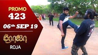 ROJA Promo   Episode 423 Promo   ரோஜா   Priyanka   SibbuSuryan   Saregama TVShows Tamil