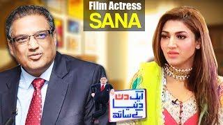 Actress Sana   Aik Din Dunya Ke Sath with Sohail Warraich - 2 July 2017 - Dunya News