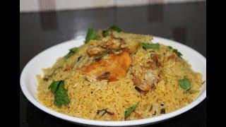 10 മിനിറ്റിലൊരു ചിക്കന് കുക്കര് ബിരിയാണി ||chicken cooker biriyani