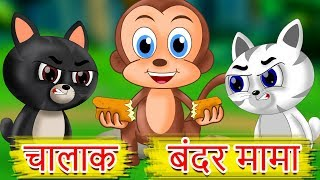 अनमोल खजाना | Invaluable Treasure | Hindi Stories