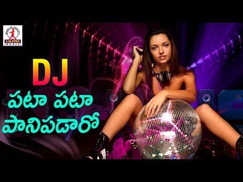 Xxx Mp4 Super Hit Banjara DJ Songs DJ Pata Pata Panipadaro Lalitha Banjara Songs 3gp Sex