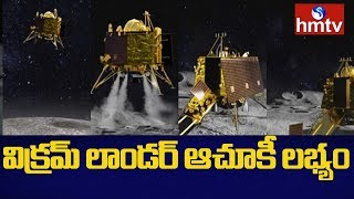 Chandrayaan 2 Setback : Can Vikram lander Receive contact with Earth stations | hmtv Telugu News