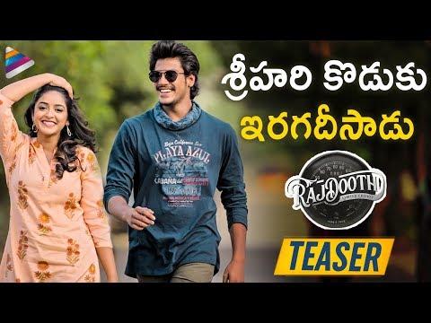 Xxx Mp4 RajDooth Movie Teaser Meghamsh Srihari 2019 Latest Telugu Movies Telugu FilmNagar Sunil 3gp Sex