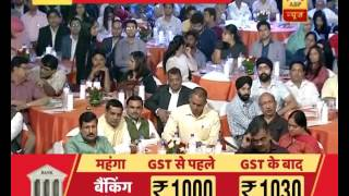 Flaws In Gst Rates Like 28 On Irrigation Tech And Prosthetic Which Is Absurd Nitin Gadkari