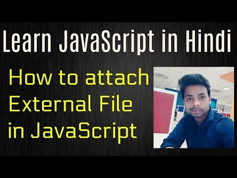 Learn JavaScript in Hindi | How to link Javascript file to HTML in Hindi