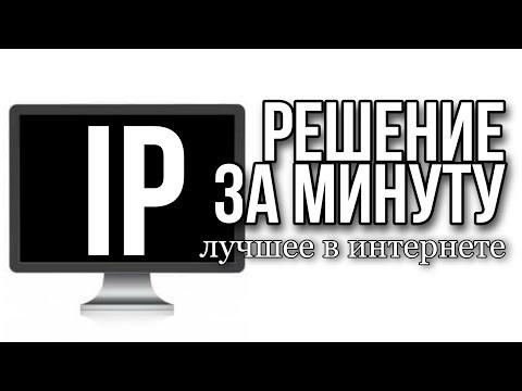Где купить прокси на неделю для накрутки подписчиков вконтакте