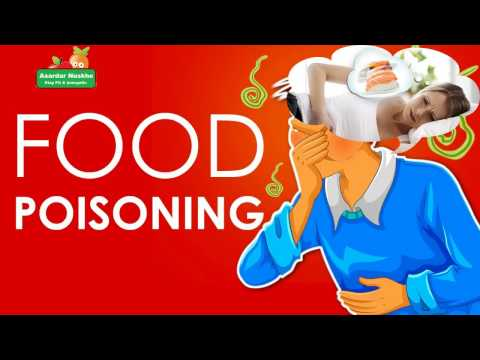 Home remedies for food poisoning | treatment for food poisoning in Hindi
