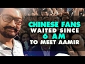 8 Dhaakad Moments From Aamir Khan S China Visit Spotboye mp3