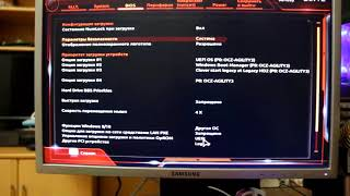 Hackintosh Bios Settings for Chipset Z370 H370 Z270 H270