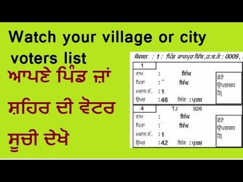 see the voter list of thier village or town,punjabi,hindi,urdu
