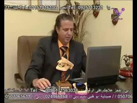 Dr Apraham Kojakian-  Dental Implantation - د.أبراهام كوجكيان - زرع الأسنان