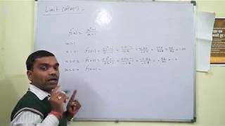 Limit - Concept of Limit, Left hand & Right hand Limit in Hindi (Lecture 1)