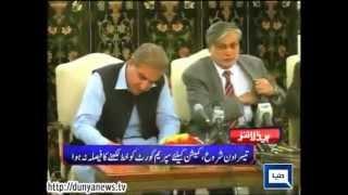 Taza Treen, ARY Geo News Headlines,