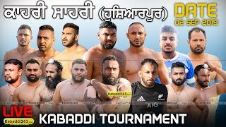🔴 [Live] Kahri Sahri (Hoshiarpur) Kabaddi Tournament 02 Sep 2019
