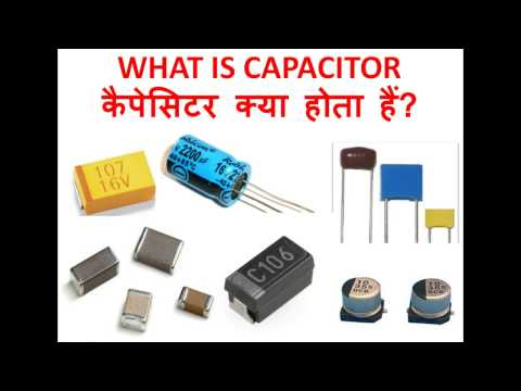 Capacitor in Hindi !! Types, Working and Testing