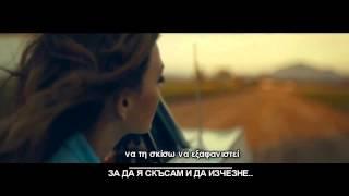 Яка Гръцка Балада - Despina Vandi - Tha thela\Бих искала