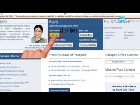 How to apply passport online through form shortest Video