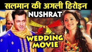 Salman Khan की अगली हीरोइन Nushrat Bharucha | Next Production Film