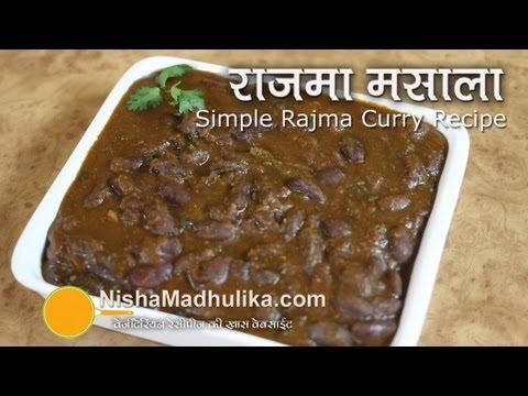 Rajma Curry Recipe Video -  Rajma Masala Recipe Restaurant style