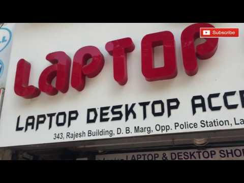 BEST PLACE TO BUY LAPTOPS,PHONE ACCESSORIES AND ELECTRONICS IN MUMBAI | LAMINGTON ROAD |