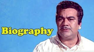 Prem Nath - Biography in Hindi   प्रेम नाथ की जीवनी   Life Story   जीवन की कहानी   Unknown Facts