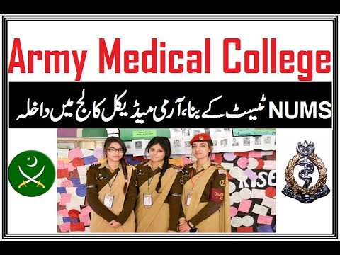 How to Get Admission in AMC rawalpindi without NUMS Test (100% True)