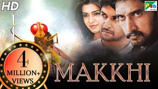 Makkhi (Eaga) New Hindi Dubbed Movie   Nani, Samantha Akkineni, Sudeep, S. S. Rajamouli