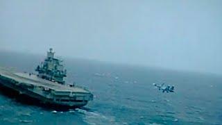 Летчики рассказали об исторической посадке Су-33 и МиГ-29 на крейсер «Адмирал Кузнецов»