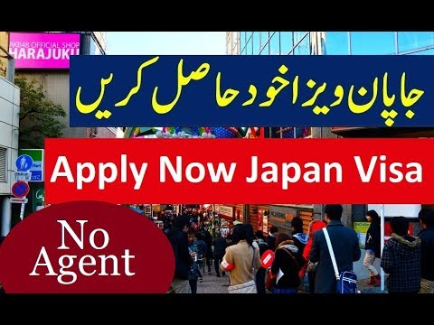 japan tourist  Visa Easy apply Now  without any agent or Agency ?