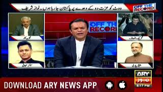 Off The Record - Topic:Nawaz Sharif was the right-hand man of the establishment