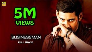 Business Man |Tamil Full Movie HD| Mahesh Babu Tamil Action Movies| Tamil Dubbed Action Films|