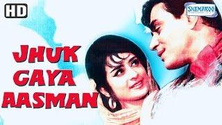 Jhuk Gaya Aasman {HD} Rajendra Kumar - Saira Banu - Superhit Hindi Full Movie (With Eng Subtitles)