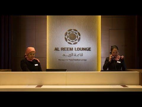 Abu Dhabi International Airport (AUH) Plaza Premium Lounge