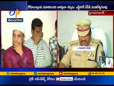 Two Rohingya Men Held with Fake Passports | at Hyderabad