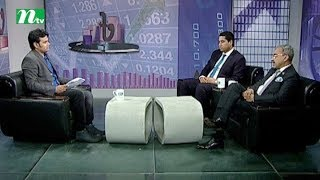 Market Watch | Episode 467 | Stock Market and Economy Update | Talk Show
