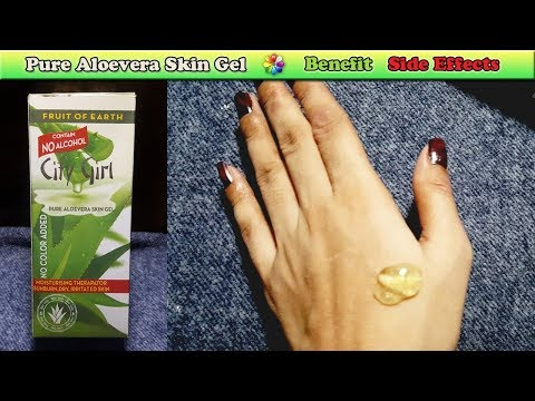 Aloe Vera Gel Review, Benefit, Uses, Price, Side Effects | Skin Care Natural Beauty Product for Face