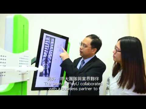Radiation-free Assessment of Scoliosis Using 3D Ultrasound 無輻射三維超聲脊柱側彎測量技術