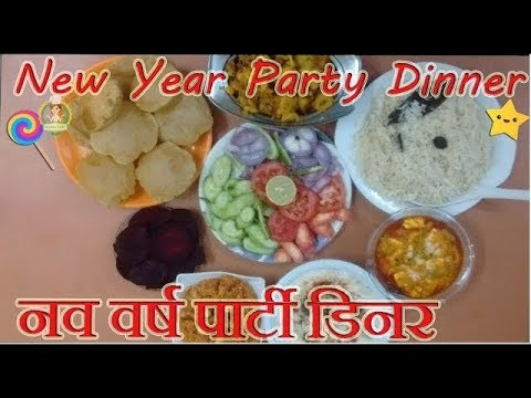 Happy New Year & Christmas Party Special Recipe/Complete Party Dinner Solution for your Guests