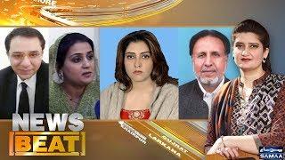Nawaz Sharif Ka Bayan Aur Zainab Case Ka Faisla | News Beat | Paras | SAMAA TV | 17 Feb 2018