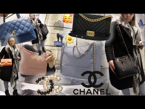083931e63adb75 CHANEL SHOPPING VLOG VANCOUVER⚡️Trying On Chanel Bags From Chanel's Spring  19 Collection
