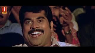 Parunthu | Malayalam Full Movie | Mammootty new movie