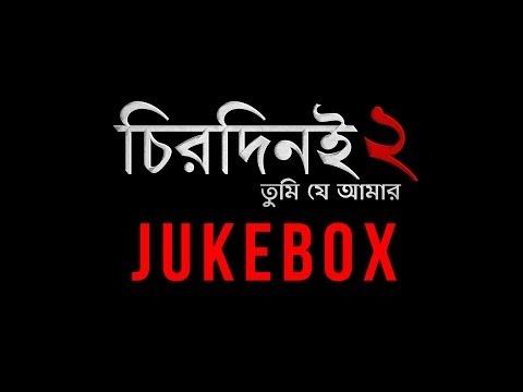 Xxx Mp4 Chirodini Tumi Je Amar 2 Audio Jukebox Jeet Gannguli Soumik Chatterjee SVF 3gp Sex