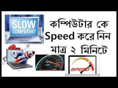 How To Delete All unnecessary File From Your Computer Tuturial Bangla