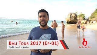 ঘুরে আসুন বালি (পর্ব-১) | Bali Tour 2017 (Episode-01)