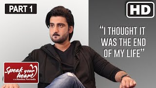 Agha Ali's Journey Was A Tough One | Speak Your Heart With Samina Peerzada | Part I