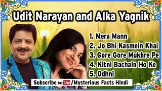 उदित नारायण और अलका यागनिक के प्यार भरे गीत   Udit & Alka Top Romantic Songs   Hindi Love Songs