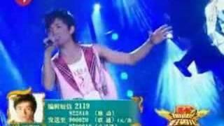 China lycra my hero yu hongjun mp3