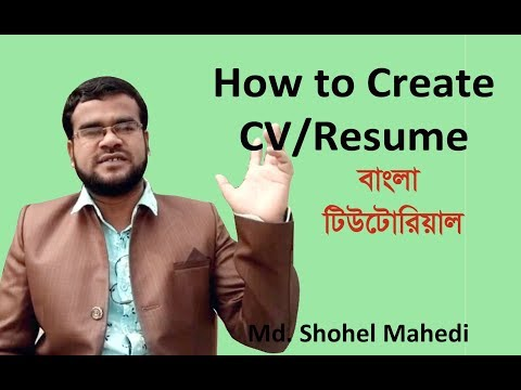 How to write a CV/Resume tutorial in Bangla 2018    How to make a formal CV/ Resume to MS word