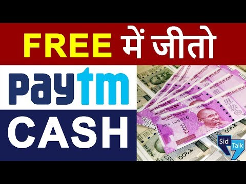 Earn FREE PayTM Cash Online by Watching SidTalk Videos | 1M Special: Get FREE Coupon Codes